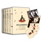 2015诺贝尔文学奖作品 精装4本套装(礼盒装)