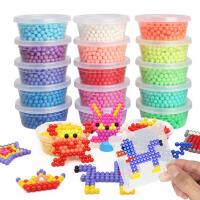 神奇魔法珠女孩男孩拼豆豆玩具儿童手工diy魔珠制作套装