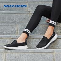 〔领券立减150〕Skehers斯凯奇女鞋新款健步鞋一脚套透气网布运动休闲鞋