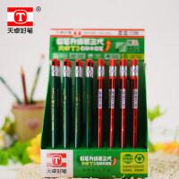 天卓好笔2.0自动铅笔 粗头免削杆学生用铅笔2B HB卡通可爱写字自动笔小学生写不断环保无毒2比活动铅笔可换芯