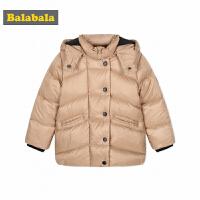 巴拉巴拉儿童羽绒服男童秋冬童装小童宝宝短款保暖外套男