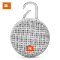 【当当自营】JBL Clip3 象牙白 音乐盒三代 蓝牙便携音箱 低音炮 户外迷你小音响