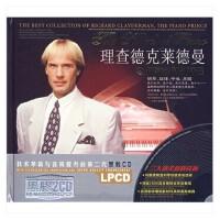 原装正版 经典唱片 理查德克莱德曼(2CD)钢琴心情精选