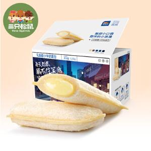 【11.15超级品牌日】【三只松鼠_乳酸菌小伴侣面包520gx2箱】网红营养早餐口袋