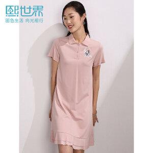 熙世界印花短袖中长款连衣裙2019年仲夏新款POLO领气质裙子SL003