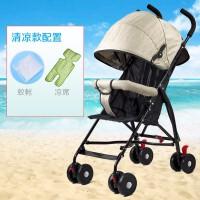 婴儿推车超轻便携可坐可躺折叠避震手推车伞车宝宝儿童推车