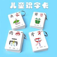 幼儿宝宝识字卡片3000字幼儿园学龄前儿童汉字早教象形认字识字卡
