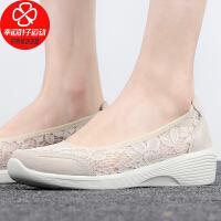 斯凯奇女鞋新款低帮运动鞋舒适透气防滑耐磨休闲鞋66666292-NAT