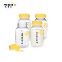 婴儿 奶瓶储奶瓶装标准口径 个装