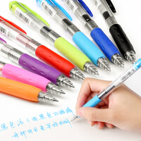 白雪12支学生彩色中性笔黑蓝红绿紫按动签字水笔办公文具用品