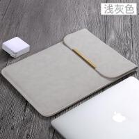 苹果笔记本air13.3寸电脑包Macbook12内胆包pro13保护套15皮套11男女可爱11.6