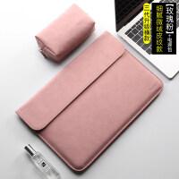 笔记本内胆包适用苹果macbook13.3寸华为matebook x小米surface6电脑包12p