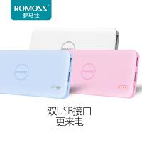 礼品卡   ROMOSS炫彩纤薄聚合物移动电源 充电宝通用 5000毫安