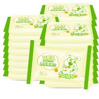 [当当自营]可爱多婴儿口手柔湿巾10片*40包
