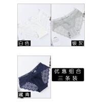 【内衣优选】【三条装】欧美新款纯棉内裤女性感蕾丝低腰无痕冰丝三角裤