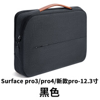 微软sface pro 3/4/新5平板电脑book保护套12寸lap笔记本单时尚韩版百搭复古 黑色SFACE PRO