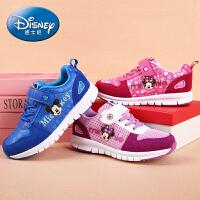迪士尼童鞋男女童儿童运动鞋2016春季新款中大童鞋透气 米奇米妮DS0147