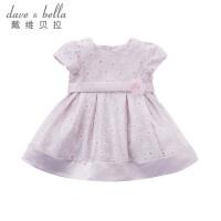 戴维贝拉夏季新款女童连衣裙 宝宝短袖网纱裙DB7458
