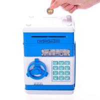创意玩具保险柜箱存钱罐储蓄罐ATM取款机儿童礼物男女孩