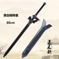 武器刀剑神域 儿童玩具刀剑 盾牌仿真兵器模型 舞台表演道具