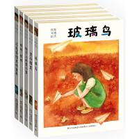殷健灵小说系列(全5册)