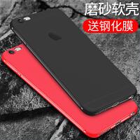 苹果6splus手机壳iPhone6保护套6s薄磨砂6P透明硅胶软壳全包边i6防摔新款男女款潮牌六手机套