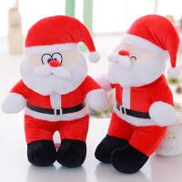 圣诞老人公仔毛绒玩具可爱睡觉抱枕布娃娃女生儿童圣诞节礼物女孩