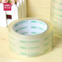 [满68包邮]得力30203封箱胶带 透明胶带胶布48mm单卷打包胶带