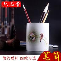 陶瓷创意收纳毛笔筒 艺术品摆设文房四宝笔筒