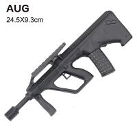 绝地求生吃鸡道具模型枪软弹冲锋儿童玩具枪合金AK47军事模型儿童节礼物