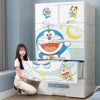 60cm特大加厚收纳柜子抽屉式婴儿童宝宝衣柜玩具储物柜塑料五斗柜