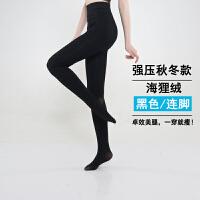 1280D强压瘦腿袜美腿塑形春秋加绒厚款显瘦打底连裤压力裤瘦腿 海狸绒【强压型】