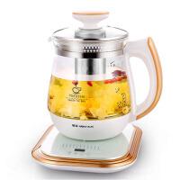 多功能养生壶电热烧水壶全自动加厚玻璃煮茶器煮茶壶 金色带滤筒