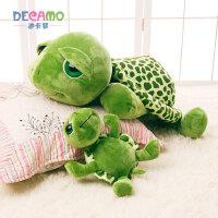 毛绒玩具大号海龟公仔玩偶乌龟布娃娃抱枕生日儿童节礼物