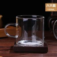 玻璃杯茶具功夫水杯带把小茶杯有手柄杯子套装家用喝水品茗 透明色-100ml 六个装