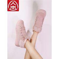 人本加绒翻毛雪地短靴平底网红靴子女2019新款面包棉鞋女冬短筒靴