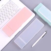 韩国创意文具盒磨砂笔盒小清新简约透明男女孩小学生塑料铅笔盒