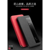包邮支持礼品卡 华为 P20 手机套 真皮 p20 pro 轻薄 智能 开窗 翻盖 商务 保护手机套
