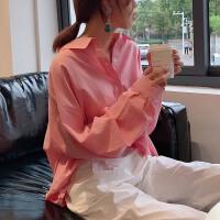 夏季薄款防晒衫韩版宽松慵懒纯色衬衫女长袖气质学生衬衣薄外套潮