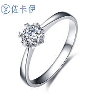 佐卡伊PT950铂金六爪钻戒女钻石结婚求婚戒指白金雪花款珠宝纯情