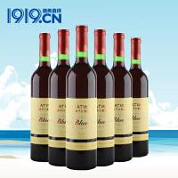 长城Blues解百纳干红葡萄酒 整箱6瓶装国产红酒 1919酒类直供