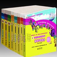 攀登英语阅读系列神奇的字母 +有趣的字母全套装52册+攀登英语阅读系列分级阅读第一级/二级/三级/四级/五级/六级全套