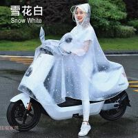 新款女式帽檐自行车雨伞防雨学生户外大人男式薄摩托雨衣持久 X
