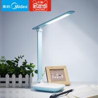 美的可充电led台灯 儿童学生无频闪充插两用折叠小台灯