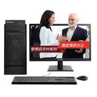 联想 启天M4550 商用台式机电脑整机  i5-4590 4G内存 500G硬盘 DVDRW 集成显卡 19.5英寸显示器
