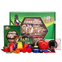 儿童魔术道具套装大礼盒纸牌扑克初学者玩具礼物 月光宝盒100种 精美礼盒+教学教程+手提袋