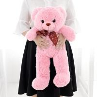 20180529052551814可爱抱抱熊毛绒玩具卡通熊公仔玩偶女生萌抱睡觉娃娃抱枕摆件礼物 粉红色 50-59厘米