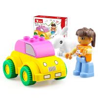 大颗粒儿童拼装塑料积木 3-6周岁宝宝拼插玩具车男女孩