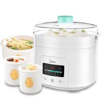 Midea/美的 WBZS166 电炖锅迷你煲汤煮粥全自动电炖盅全 自动陶瓷电炖盅宝宝粥