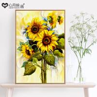 植物向日葵客厅装饰画卧室床头挂画玄关走廊过道餐厅墙画沙发壁画SN8776 70*100 单幅价格
